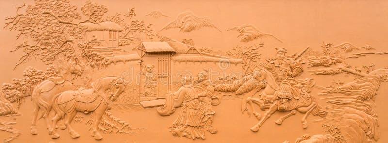 Escultura chinesa fotos de stock royalty free