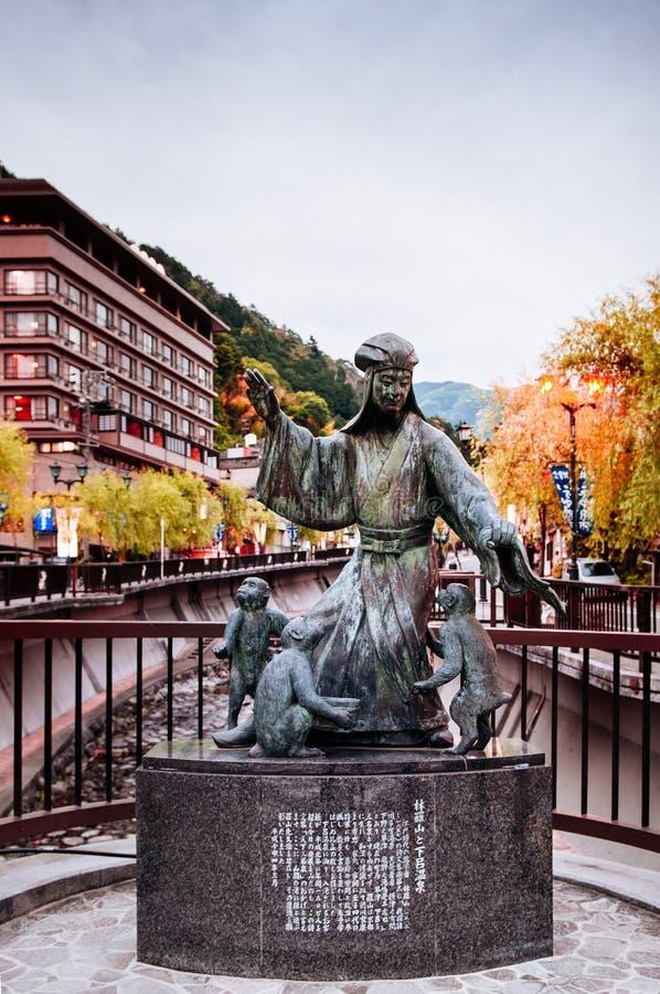 A escultura da arte do vintage de Gero onsen a estância turística no tempo do por do sol mim imagem de stock royalty free