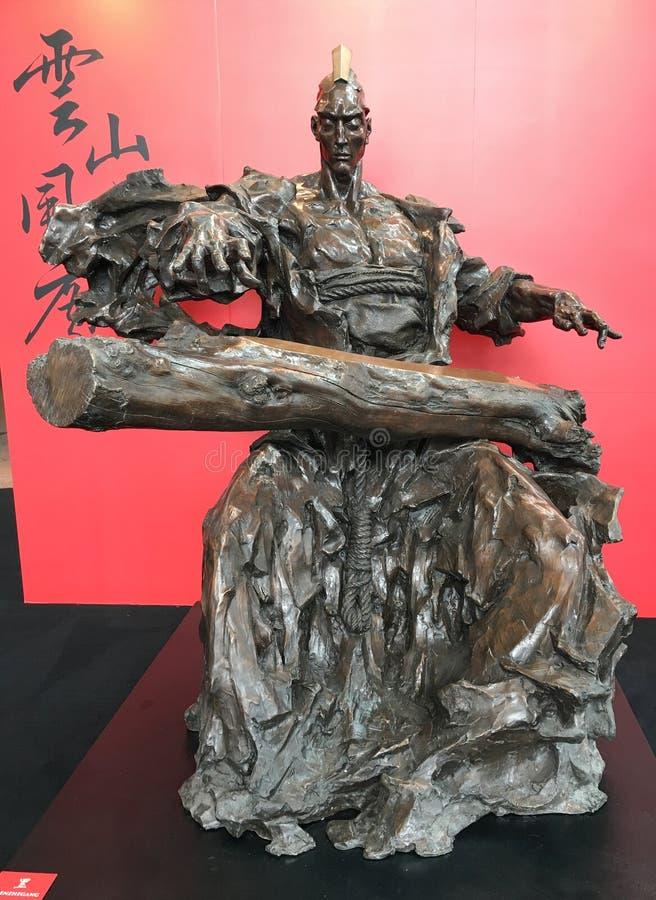 Escultura de acero de Ren Zhe en Hong Kong fotografía de archivo