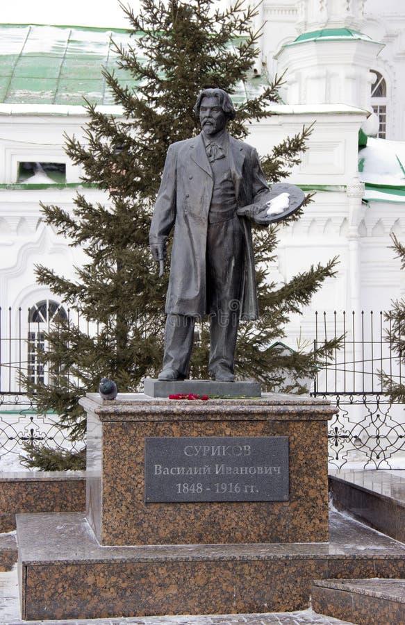 Escultura del artista ruso Surikov fotografía de archivo libre de regalías