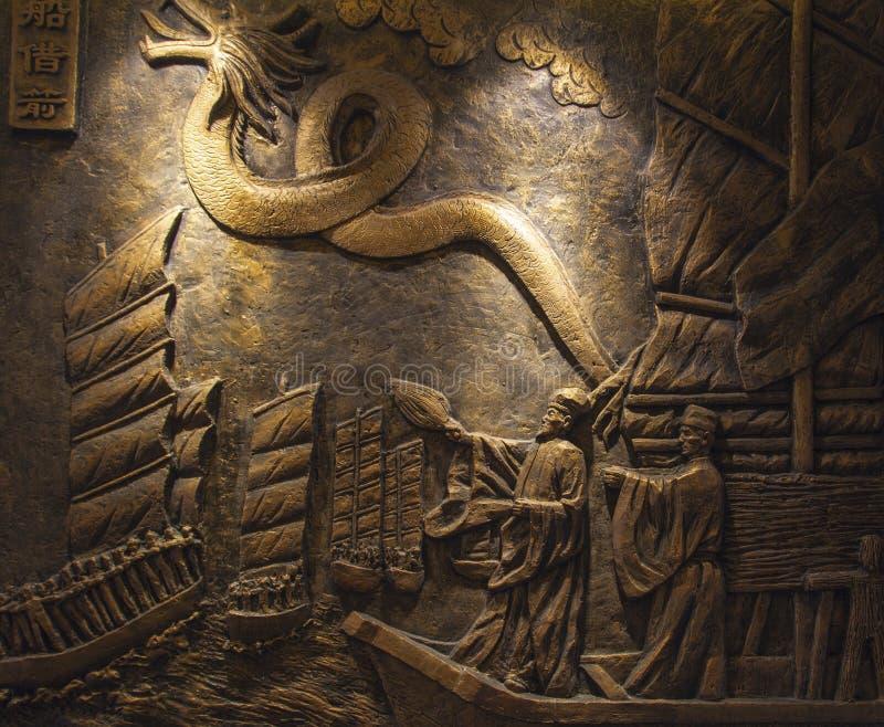 A escultura em Huanglongxi, chengdu, porcelana foto de stock