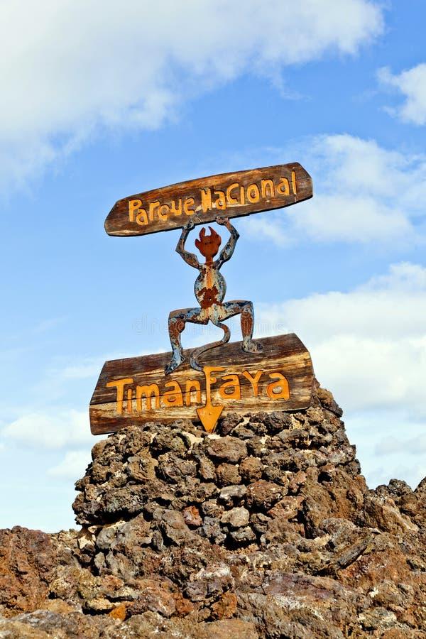 Escultura na entrada do parque nacional de Timanfaya em Lanzarote foto de stock royalty free