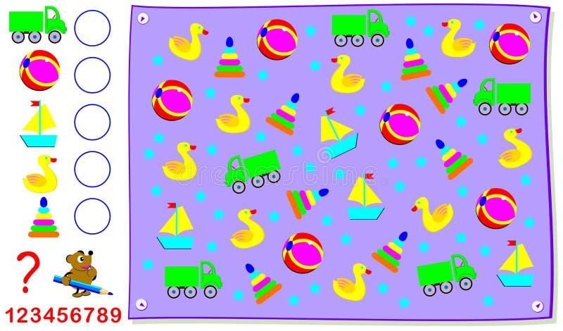 Esercizio matematico per i bambini Quanti giocattoli che potete trovare nell'immagine? Conti la quantità e scriva i numeri nei ce illustrazione vettoriale