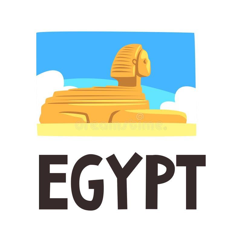 Esfinge de Giza, do céu azul e das nuvens brancas no fundo Escultura antiga da criatura mítico com corpo do leão e ilustração royalty free