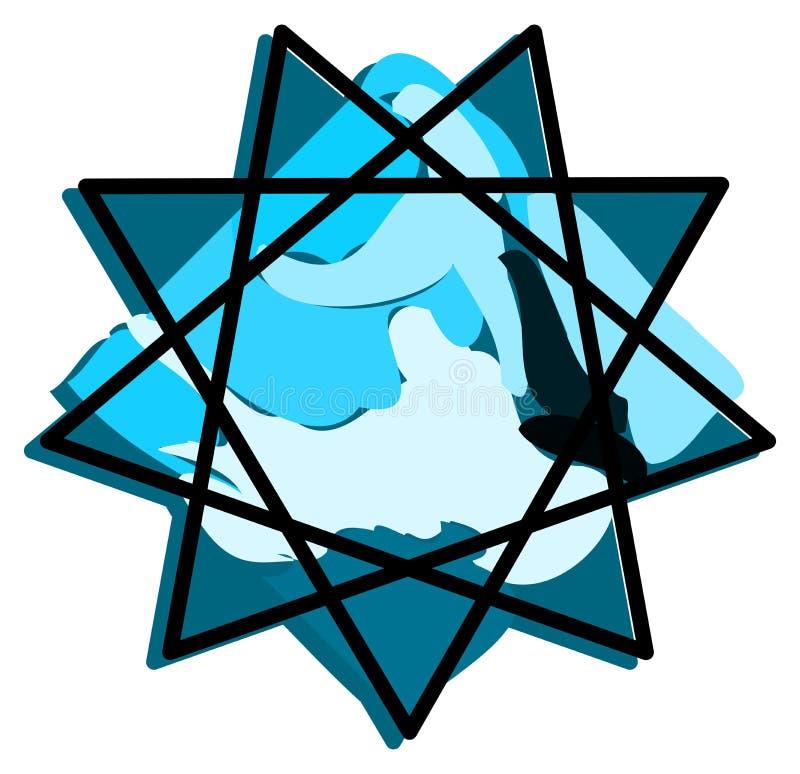 Esoterisch symbool van geïsoleerde Heilige Geest stock illustratie