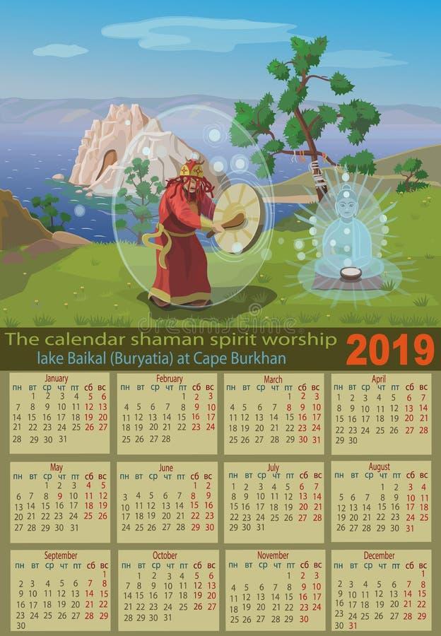 Espírito 2019 da adoração do curandeiro do calendário ilustração royalty free