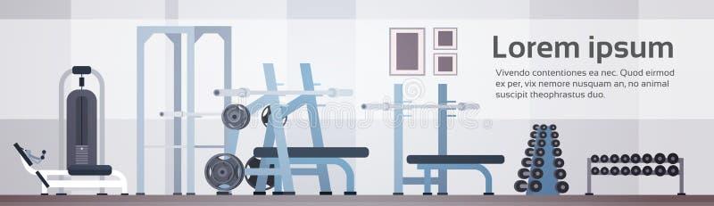 Espaço interior da cópia do equipamento do exercício do Gym do esporte ilustração royalty free