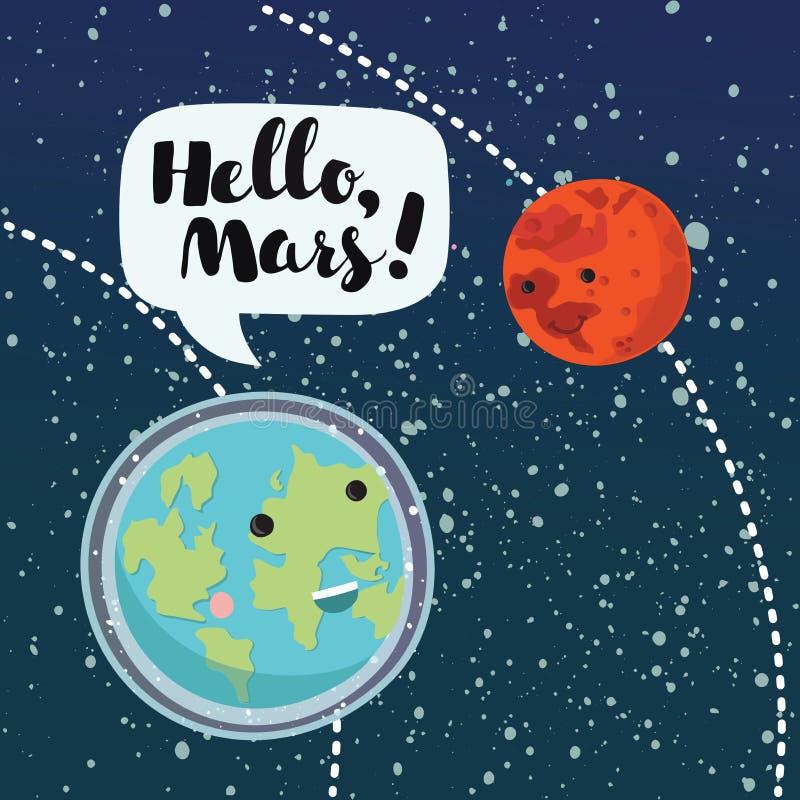 espaço Planetas internos: Marte e terra, vetor ilustração royalty free
