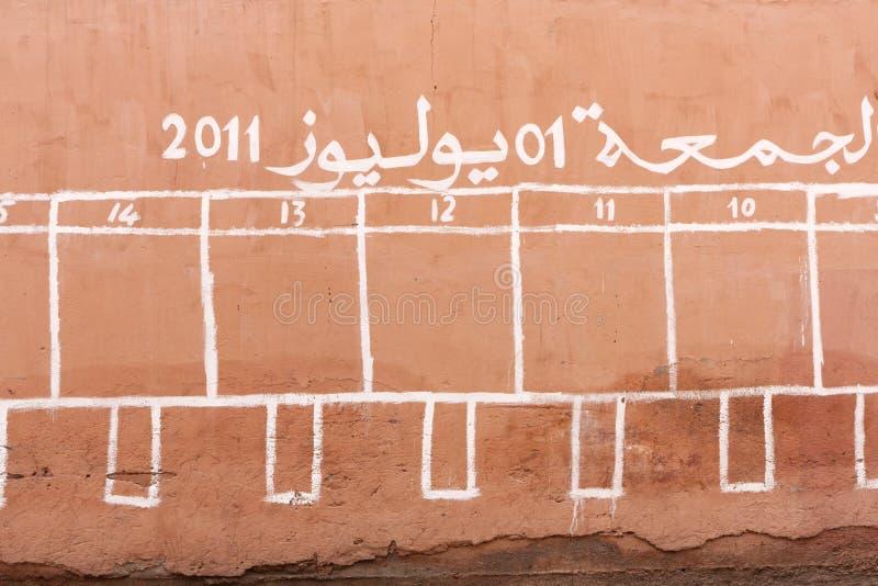 Espaços para posteres da eleição em Marrachesh fotos de stock