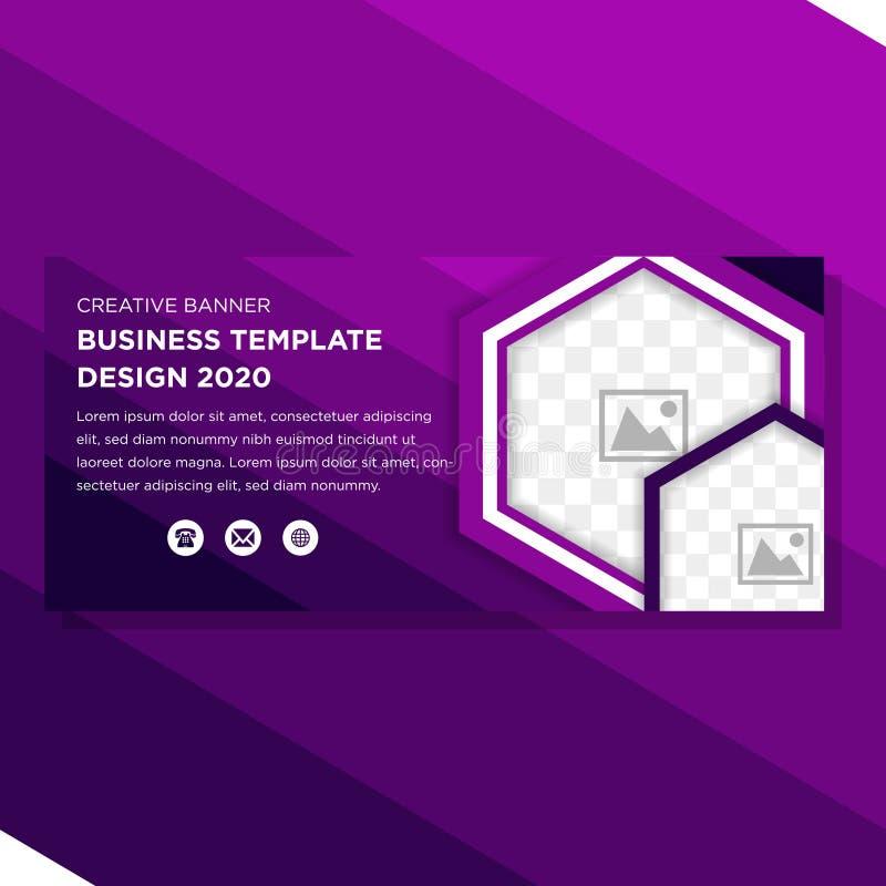 Espacio púrpura de la foto del hexágono de la bandera horizontal ilustración del vector