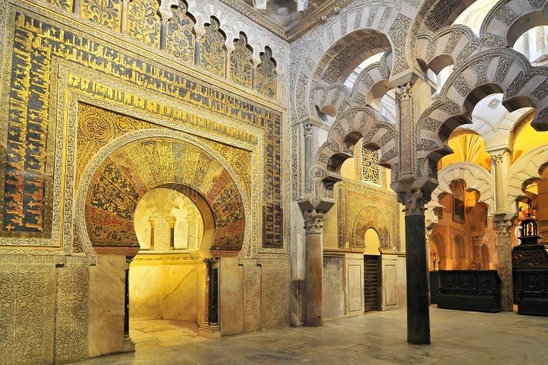 Espanha Andaluzia O Mihrab Maçal da Mesquita de Córdova Orador Niche, La Mezquita de Córdoba imagens de stock