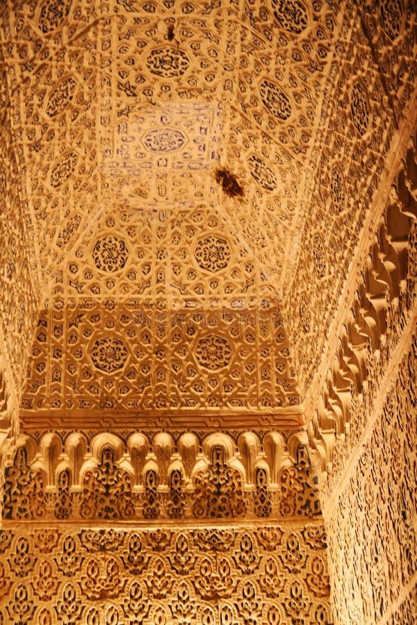Espanha, Sevilha, alcazar fotografia de stock royalty free