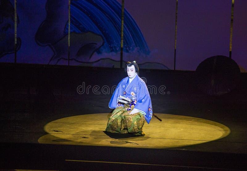 Espectáculo de Kabuki en las fuentes de Bellagio fotografía de archivo libre de regalías