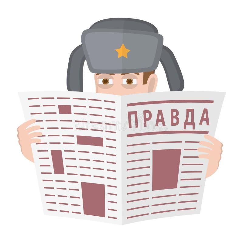 Espion russe dans des montres d'un chapeau en raison du journal vrai Espion de bande dessinée illustration libre de droits