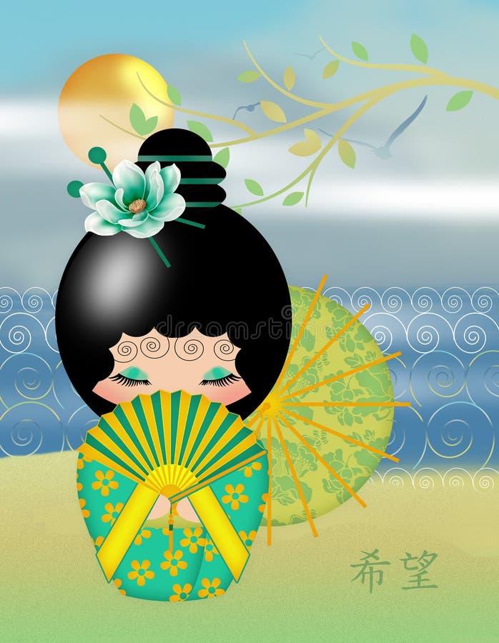 Espoir, poupée de Kokeshi illustration de vecteur