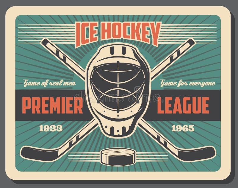 Esporte do hóquei na pista, no fósforo ou no campeonato de gelo ilustração royalty free
