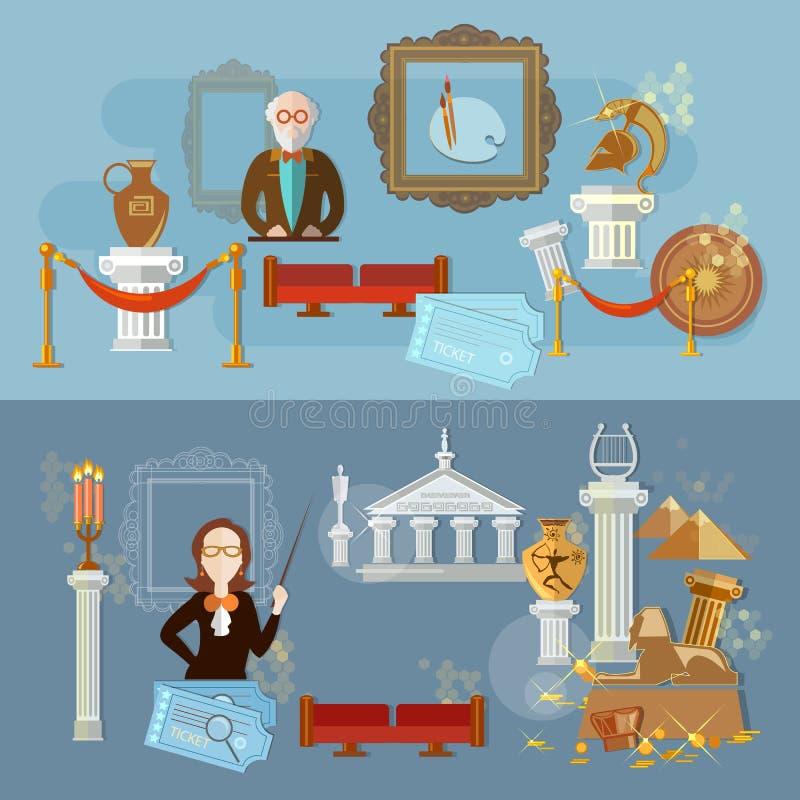 Esposizione archeologica di scienza del museo illustrazione di stock