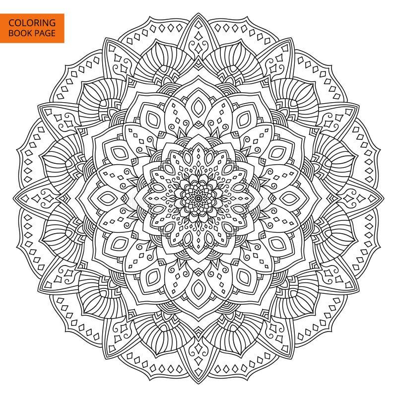 Esquema Mandala Flower Para El Libro De Colorear Ilustración del ...