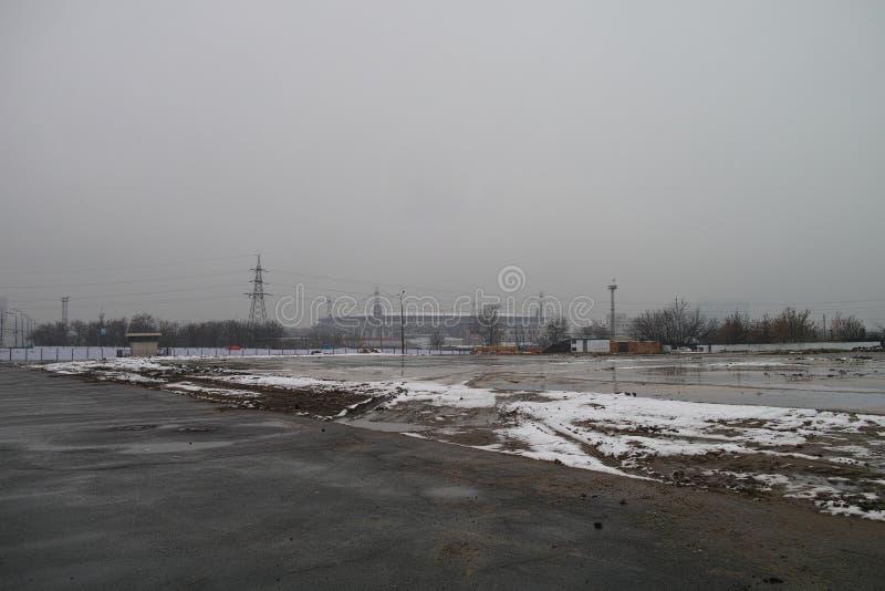 Estádio Rússia de Footbol fotografia de stock royalty free