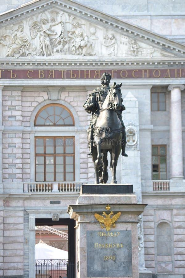 Estátua de Peter o grande fotos de stock royalty free