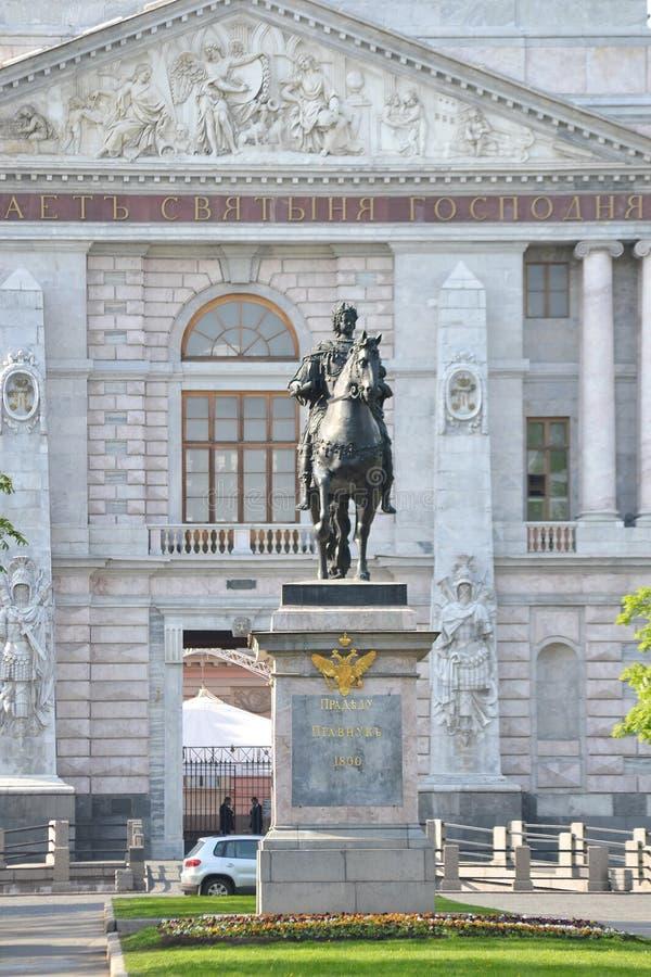 Estátua de Peter o grande imagem de stock royalty free