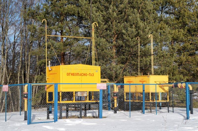 Estação da distribuição do gás natural foto de stock