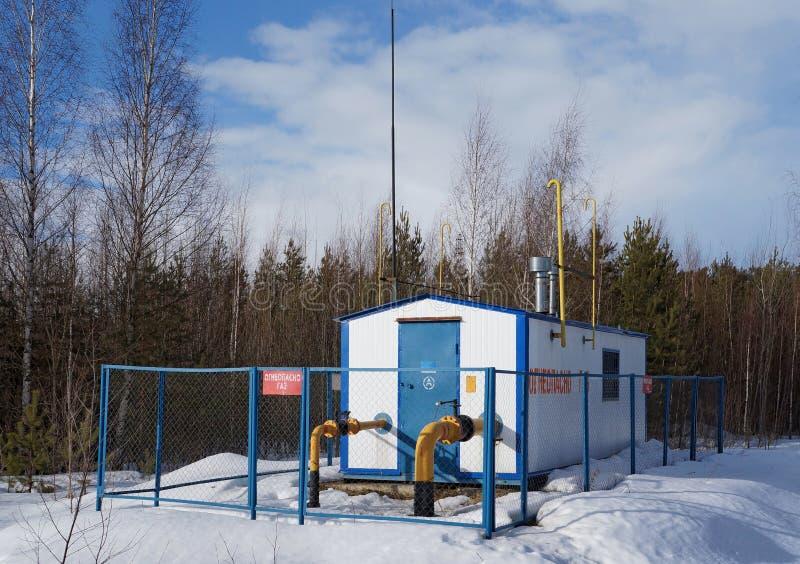 Estação da distribuição do gás natural fotografia de stock