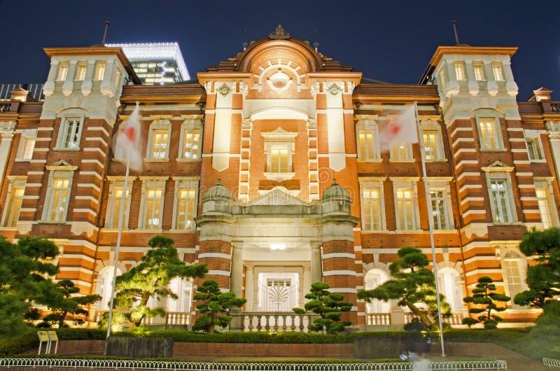 Estação bonita do Tóquio em japão foto de stock