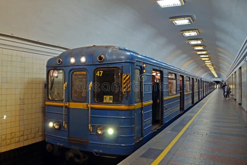 Estação de Arsenalna fotografia de stock