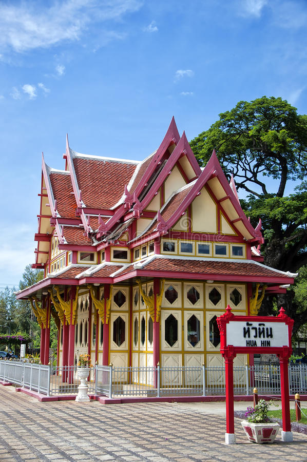 Estação de caminhos-de-ferro 02 de Hua Hin imagens de stock
