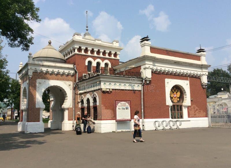 Estação de caminhos-de-ferro de Kalancjevskaya no quadrado de Komsomolskaya, Moscou imagens de stock royalty free