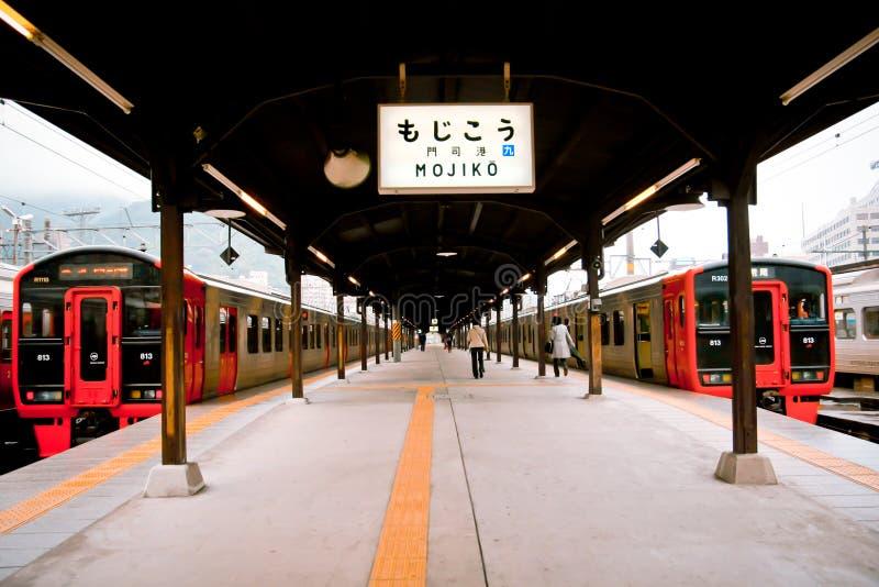 Estação de caminhos-de-ferro de Mojiko em Kitakyushu, Japão fotos de stock royalty free