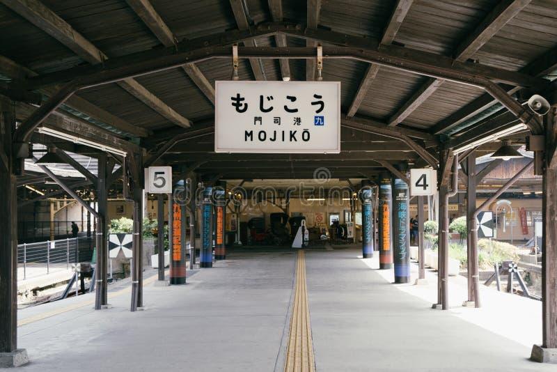 Estação de caminhos-de-ferro de Mojiko em Kitakyushu, Japão imagens de stock