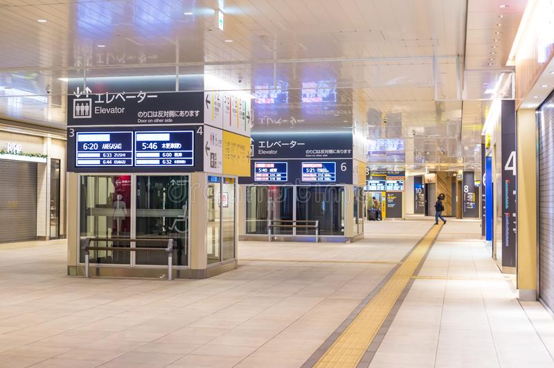 Estação de Chiba do JÚNIOR das estradas de ferro de Japão fotografia de stock royalty free