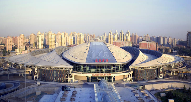 Estação de comboio de Beijing imagem de stock royalty free