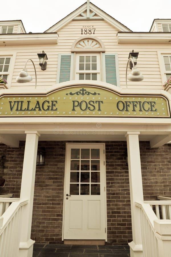 Estação de correios imagens de stock
