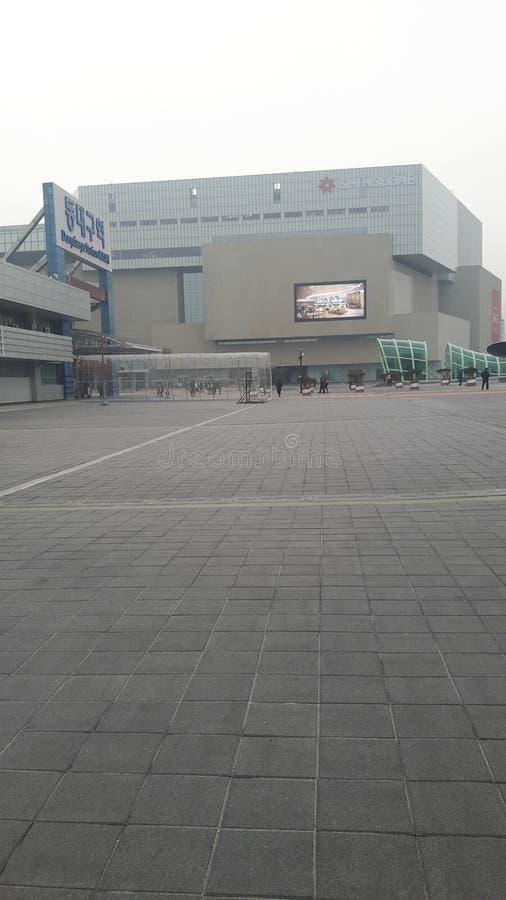 Estação de Dongdaegu imagens de stock