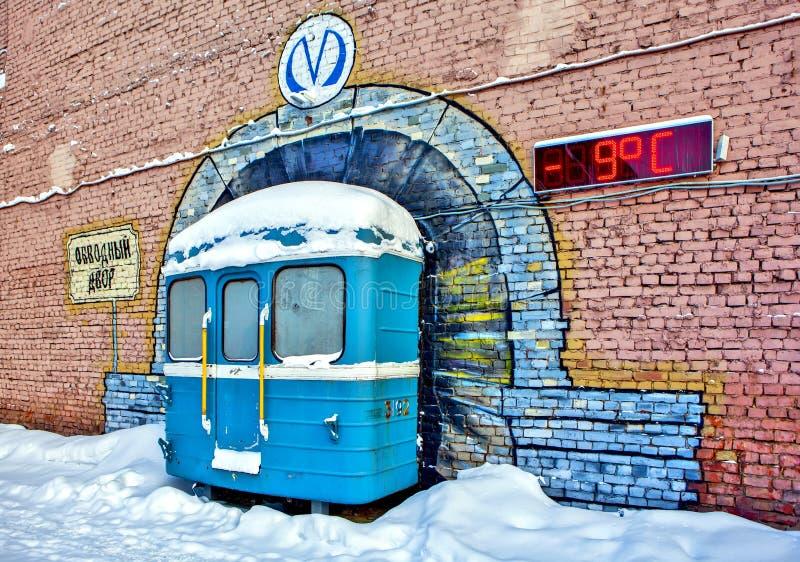Estação de metro 'Obvodniy do objeto 'da arte Dvor ' St Petersburg Rússia fotos de stock