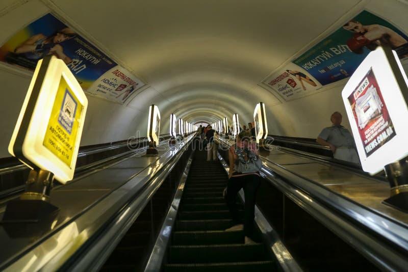 Estação de metro de Arsenalna na cidade de Kiev, Ucrânia imagem de stock