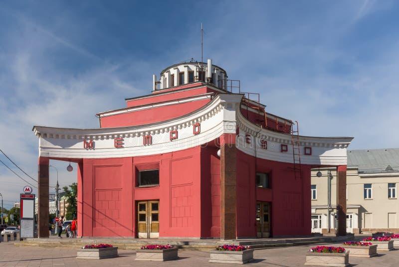 Estação de metro de Arbatskaya fotografia de stock royalty free