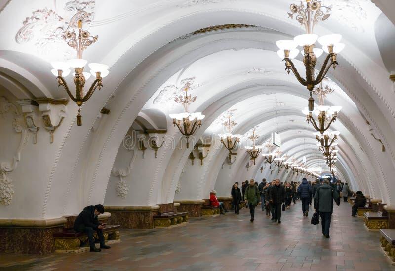 Estação de metro de Arbatskaya foto de stock royalty free