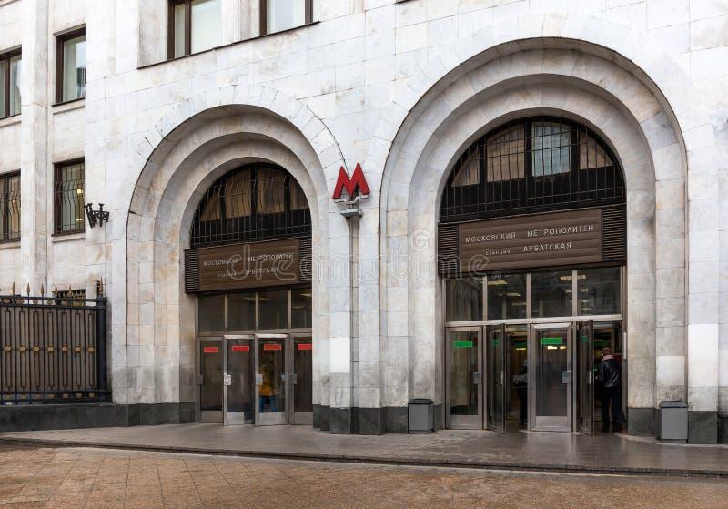 Estação de metro de Arbatskaya fotos de stock royalty free