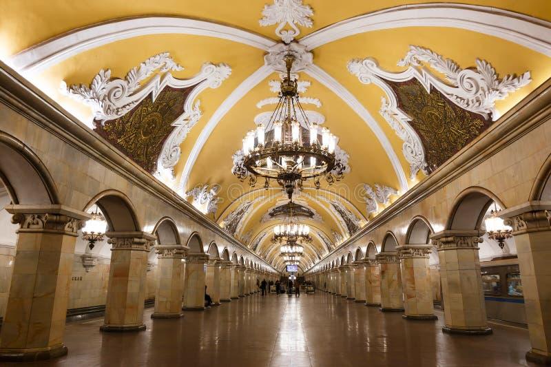 Estação de metro de Komsomolskaya imagens de stock royalty free
