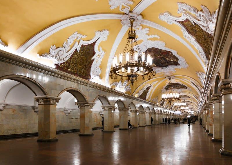 Estação de metro de Komsomolskaya fotos de stock