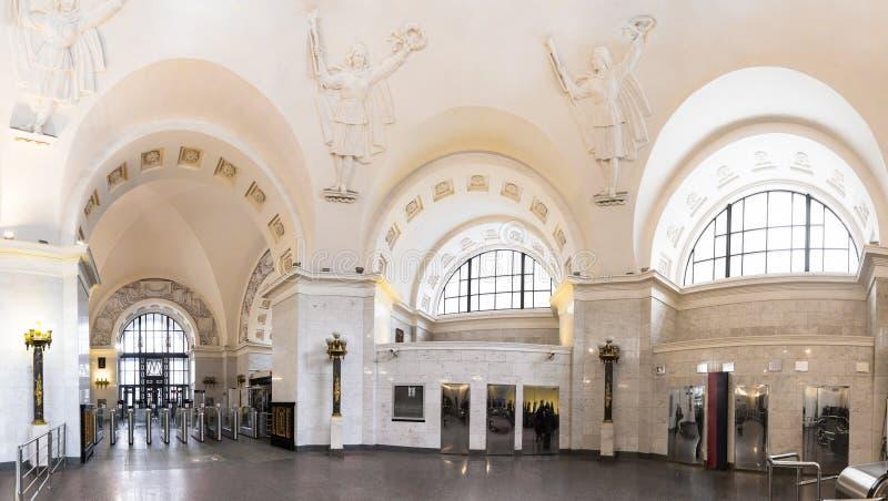 Estação de metro de Oktyabrskaya imagem de stock