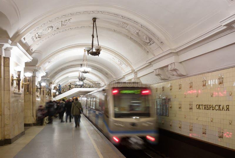 Estação de metro de Oktyabrskaya fotografia de stock