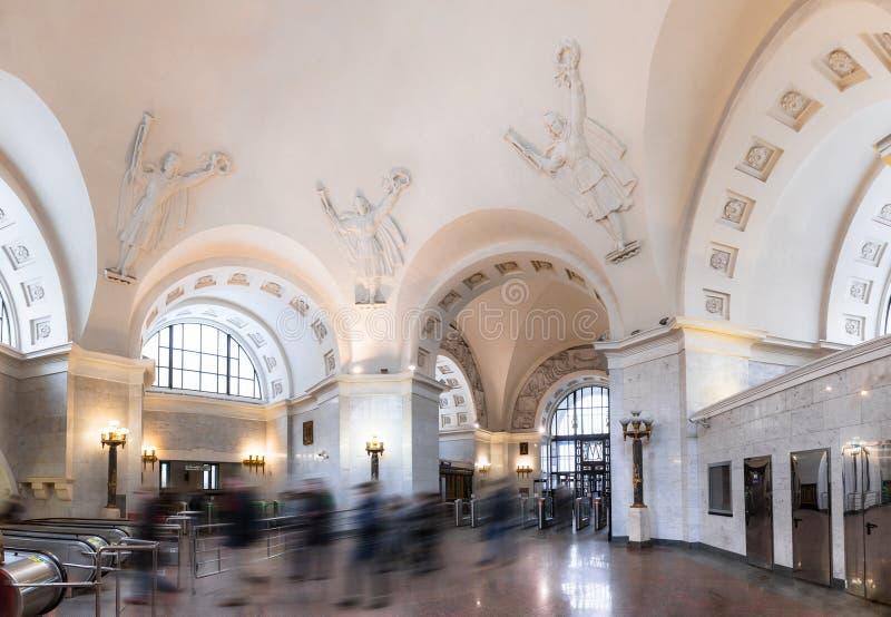 Estação de metro de Oktyabrskaya foto de stock