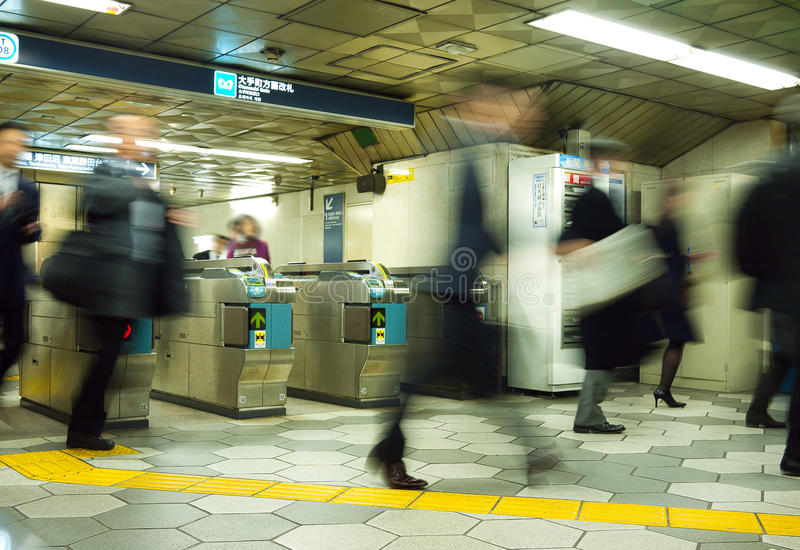 Estação de metro de Tokyo fotografia de stock royalty free