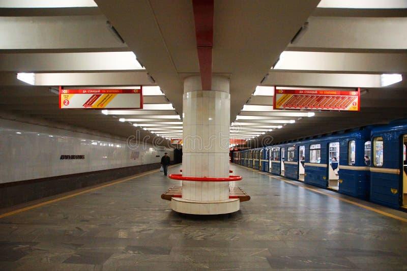 Estação de metro interior Avtozavodskaya imagem de stock royalty free