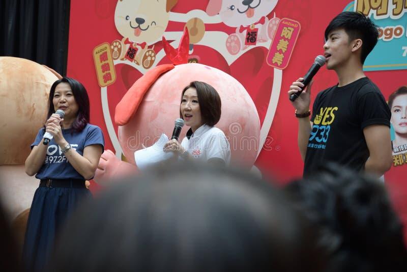 Estação de rádio chinesa DJs de Singapura Mediacorp foto de stock royalty free